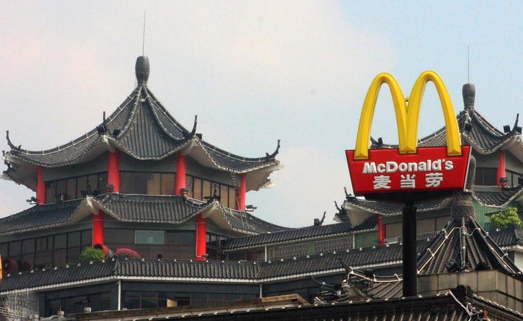 mcdonalds china semblance