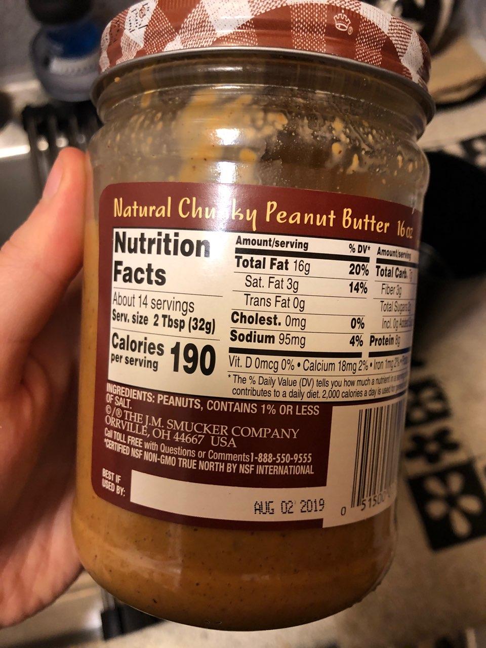 Smucker's Peanut Butter, Natural