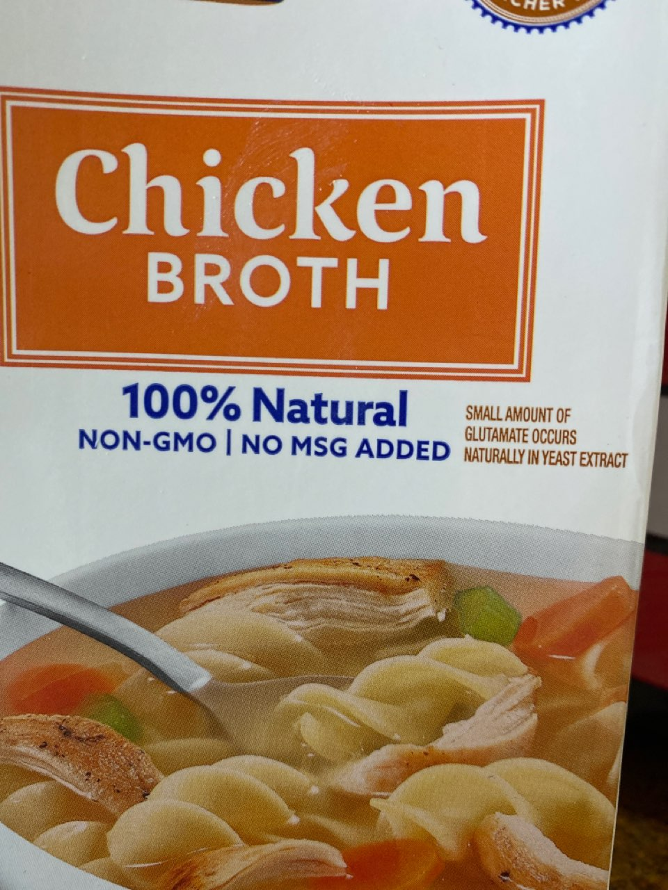 Swanson Chicken Broth: Calories, Nutrition Analysis & More ...
