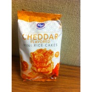 rice cake flavors kroger mini rice cakes cheddar flavored calories 7092
