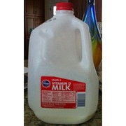 Kroger Milk, Vitamin D: Calories, Nutrition Analysis & More | Fooducate
