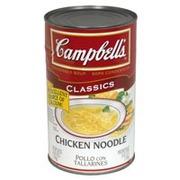 Campbell 39 s condensed soup chicken noodle calories for 10 calorie soup gourmet cuisine