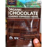 Chocolate espresso beans calories