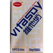 vitasoy anaylsis Vitasoy international holdings limited (vitasoy) is a hong kong-based manufacturer and distributor of non-carbonated food and beverage as a.