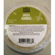 Whole Foods Market Greek Hummus: Calories, Nutrition ...