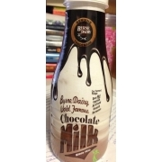 Byrne Dairy Chocolate Milk Calories Nutrition Analysis More