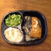 User added ajk frozen breaded fish dinner with white rice for Fish and broccoli diet