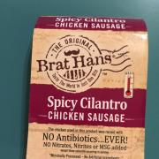 User Added Brat Hans Spicy Cilantro Chicken Sausage Calories