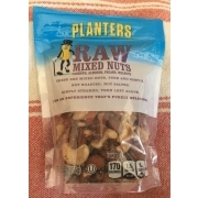 Planters Raw Mixed Nuts on planters roasted almonds, illuminati planters nuts, planters beer nuts, planters big nut bars, walgreens nice nuts, planters tube nuts, planters nutmobile, planters cashews, d's nuts, planters deluxe nuts, planters macadamia nuts, planters holiday 3-pack, planters holiday nuts, planters peanuts, men's health planters nuts, planters energy mix nuts, planters dry roasted, planters cocoa almonds walmart, seasonal planters nuts, planters nuts and chocolate,